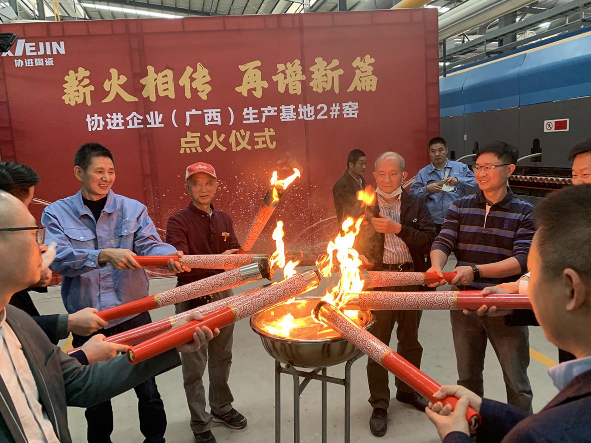 薪火相传,再谱新篇|协进企业(广西)生产基地2#窑顺利点火