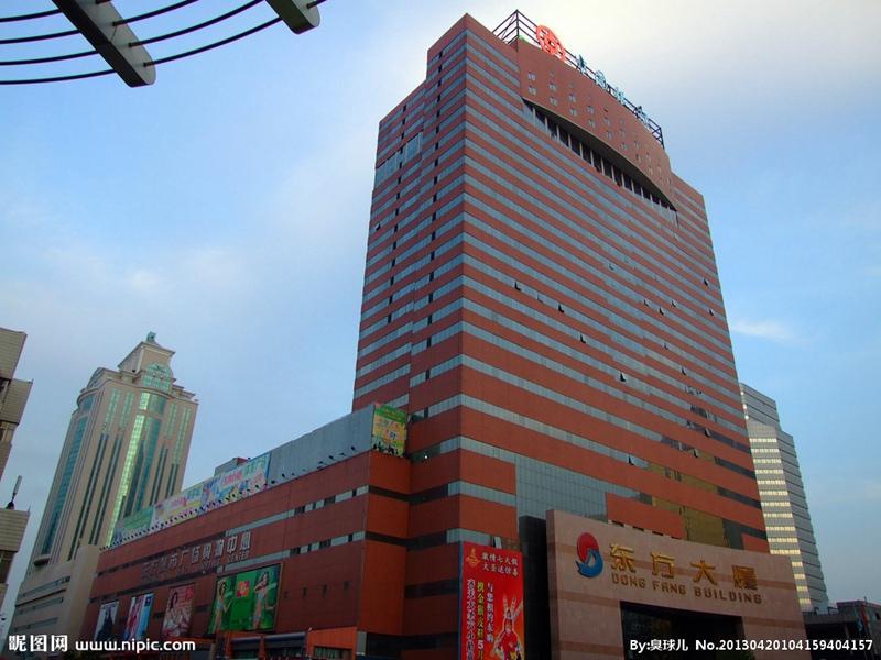 贵阳东方大厦