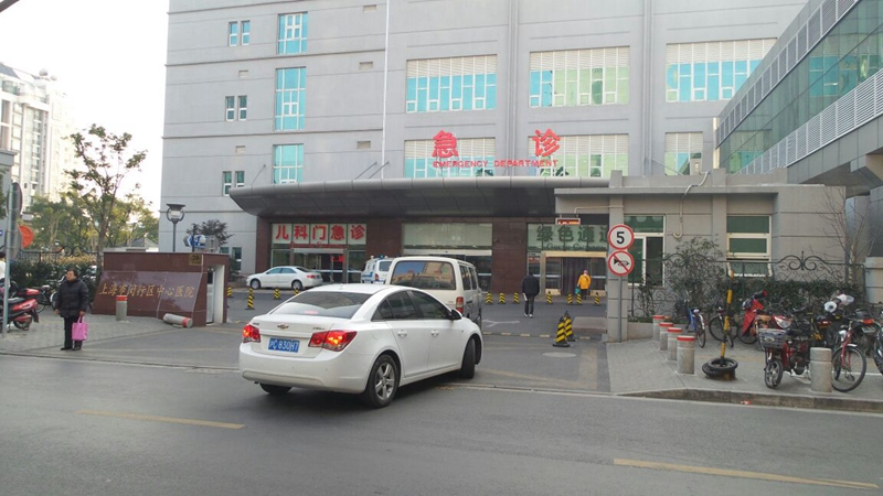 上海瑞金医院闵行中心医院
