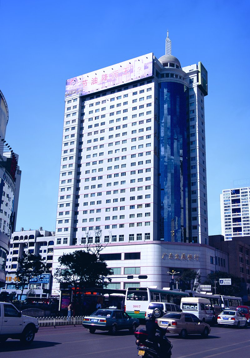 昆明广发大厦