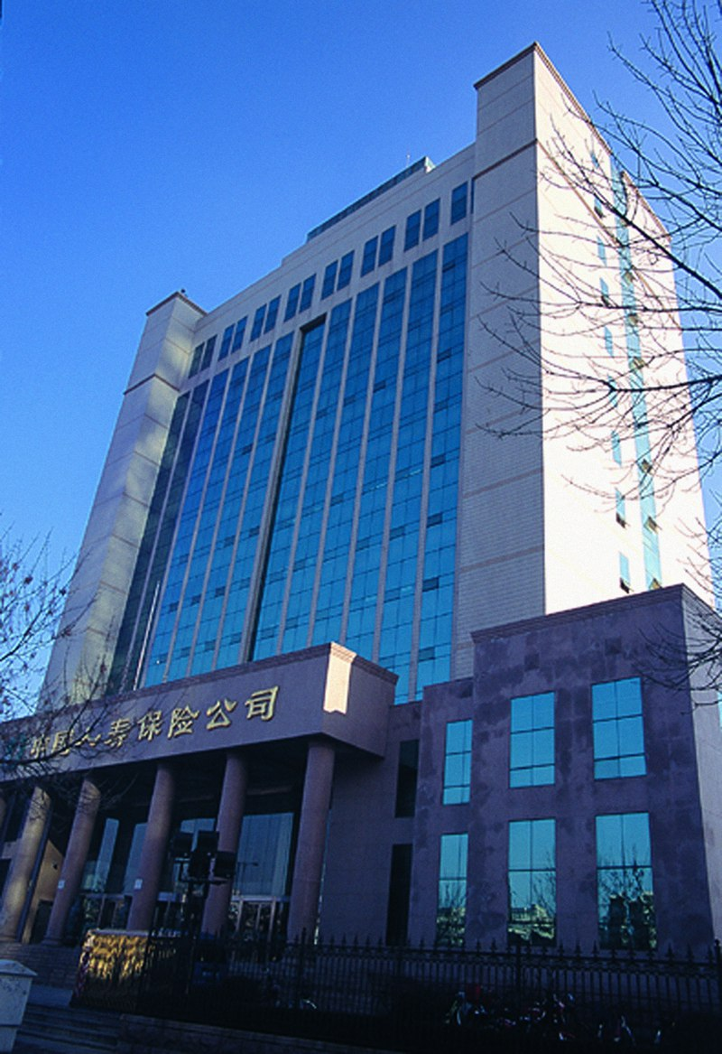 中国人寿保险大厦