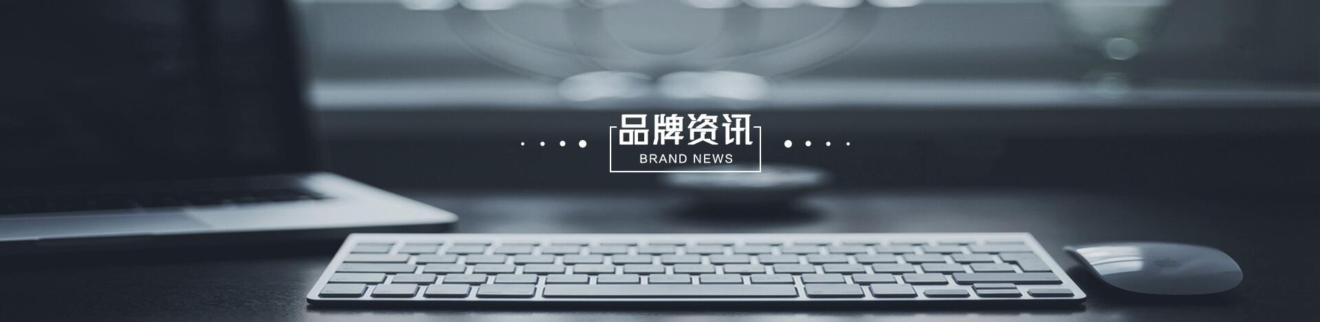 ManBetX安卓官网资讯