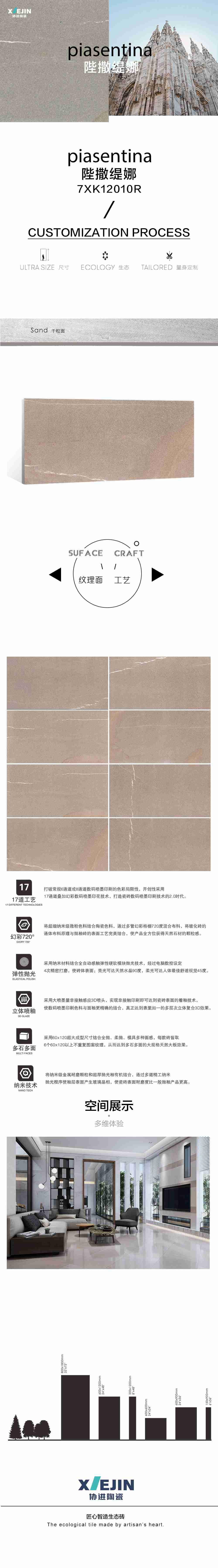 7XK12010R--4.jpg