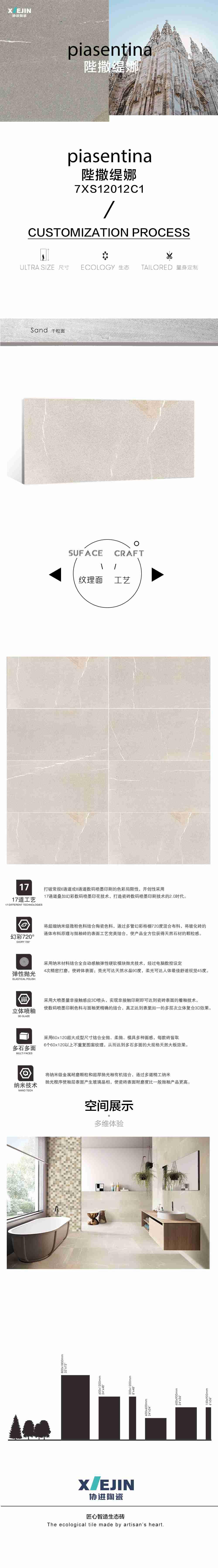 7XS12012C1--1.jpg