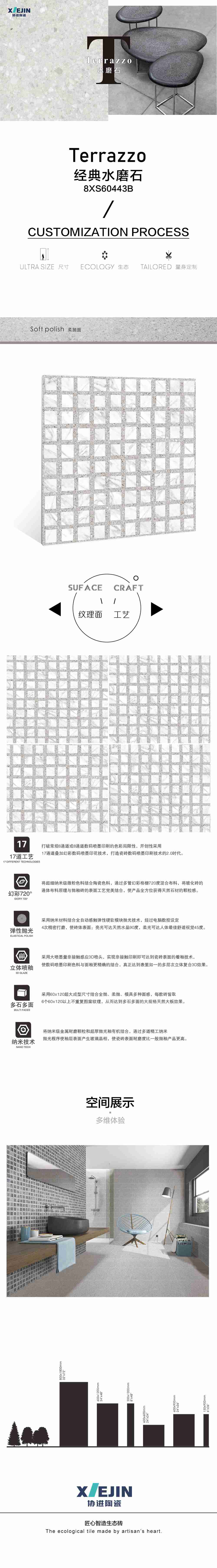 8XS60443B--0.jpg
