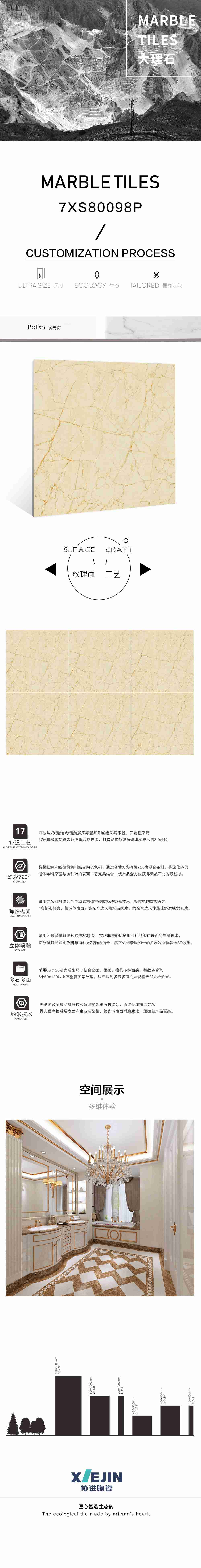 7XS80098P--1.jpg