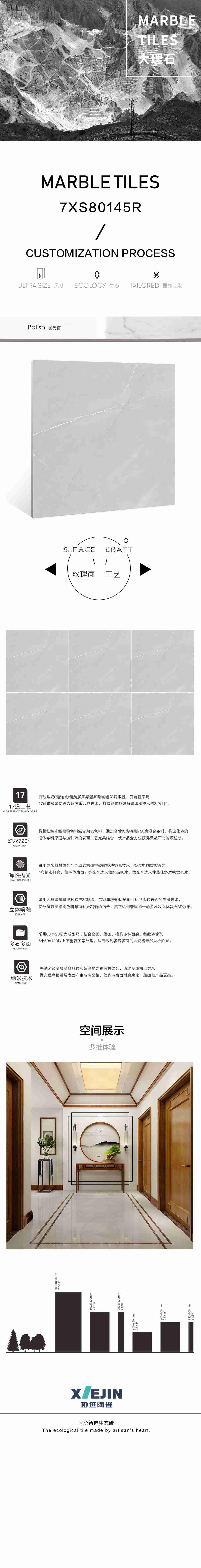 7XS80145R--5.jpg