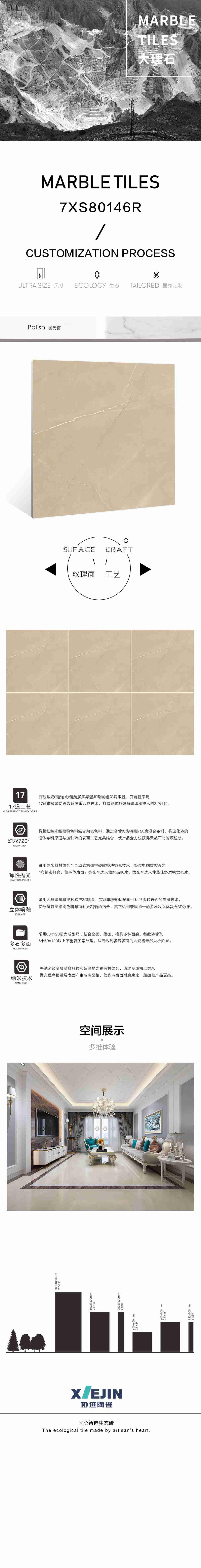 7XS80146R--6.jpg