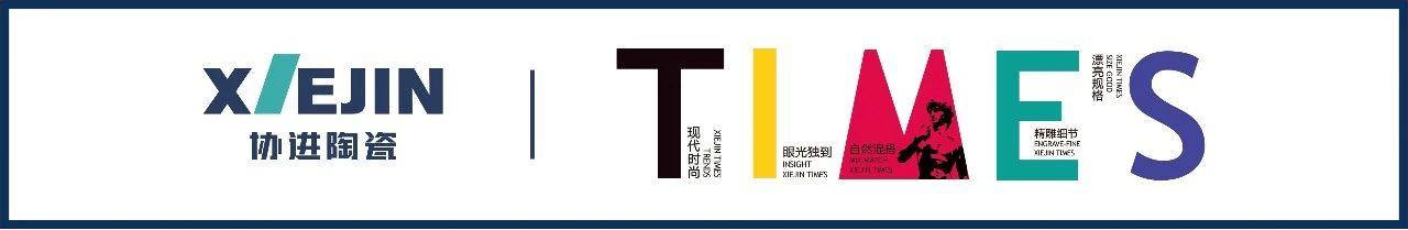 TIM截图20181229084554.png