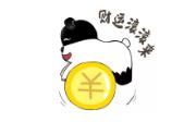 QQ浏览器截图20190112092238.png