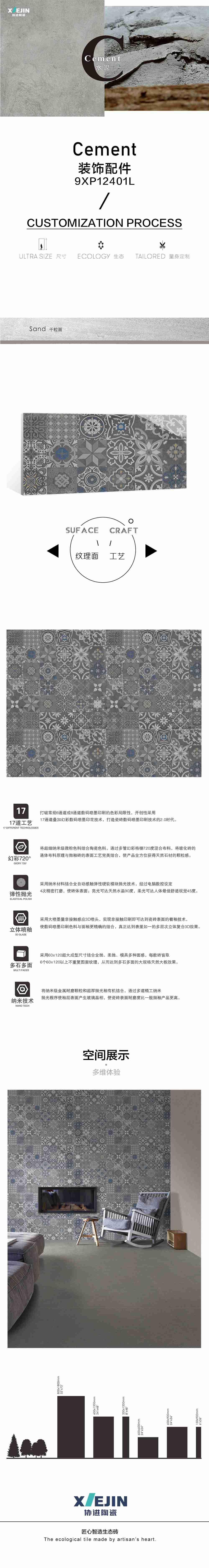 装饰配件9XP12401L--16.jpg