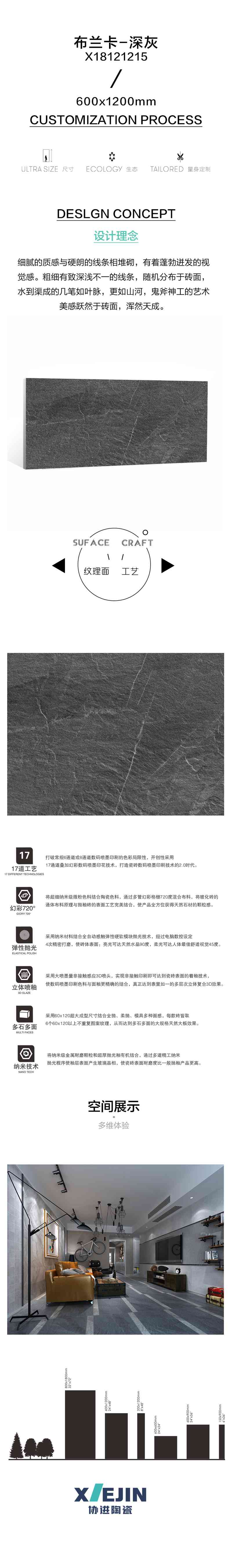 X18121215--02.jpg
