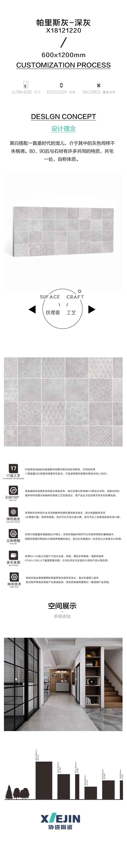 X18121220--04.jpg