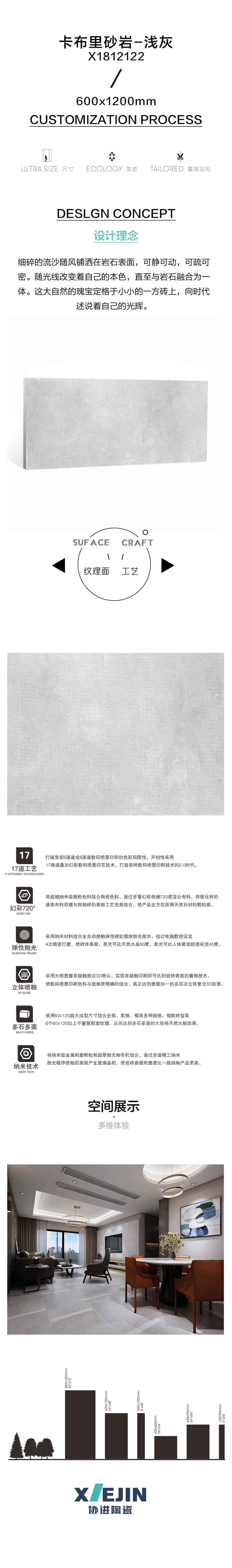 X1812122--09.jpg