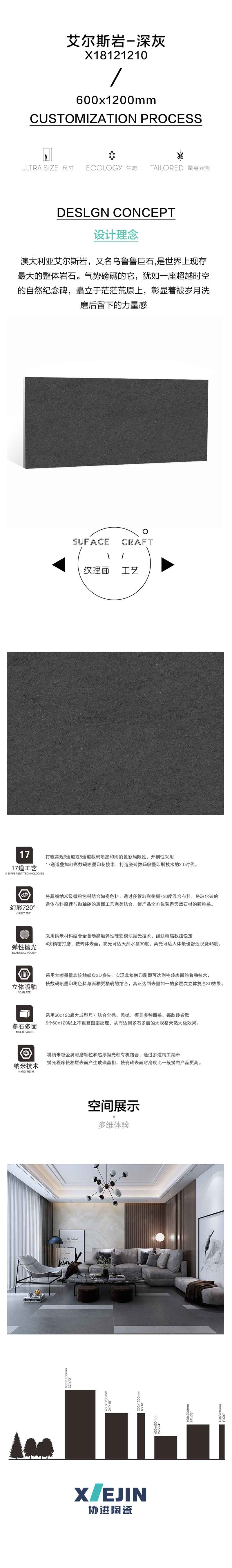 X18121210--17.jpg
