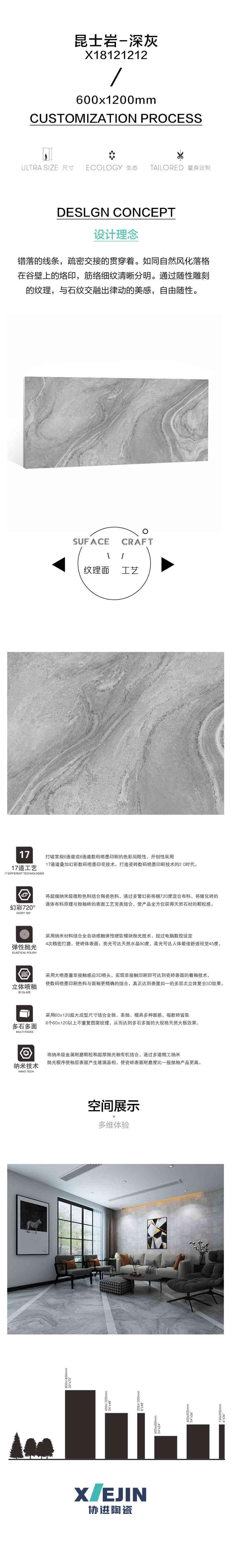 X18121212--19.jpg