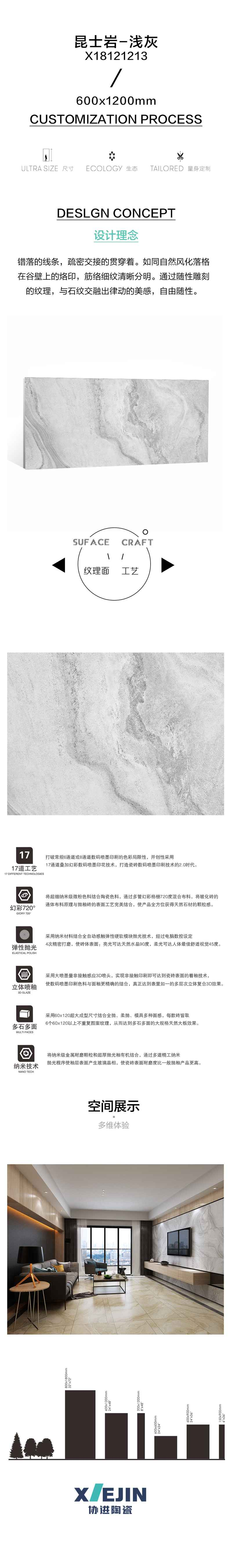 X18121213--20.jpg