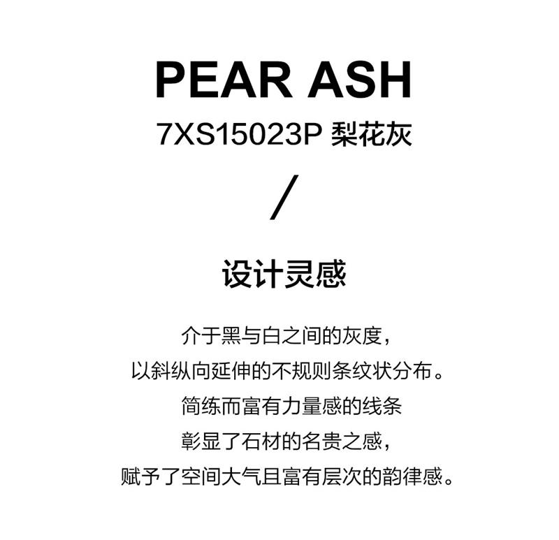 7XS15023P_02.jpg
