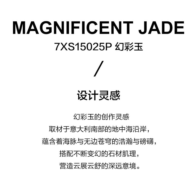 7XS15025P_02.jpg