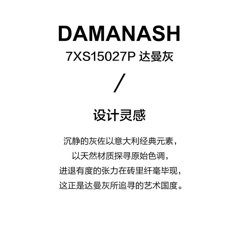 7XS15027P_02.jpg