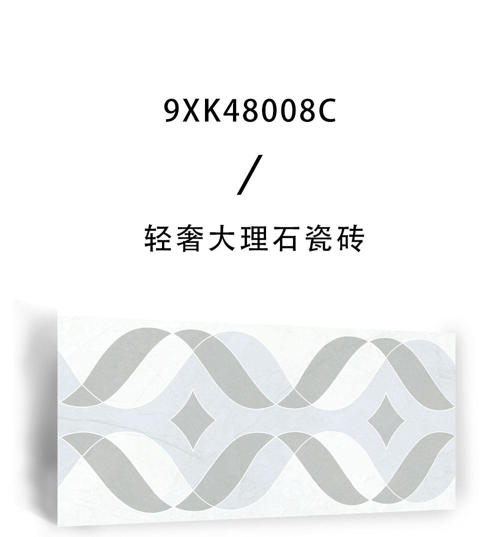 9XK48008C_02.jpg
