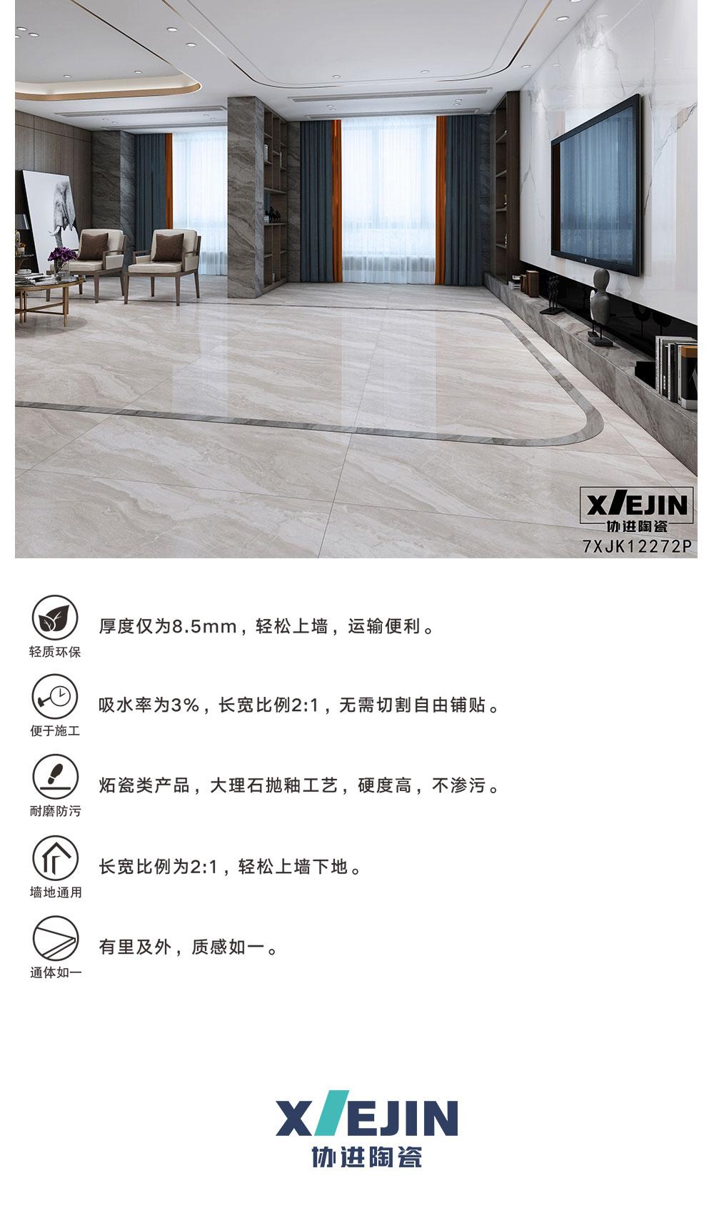 7XJK12272P_04.jpg