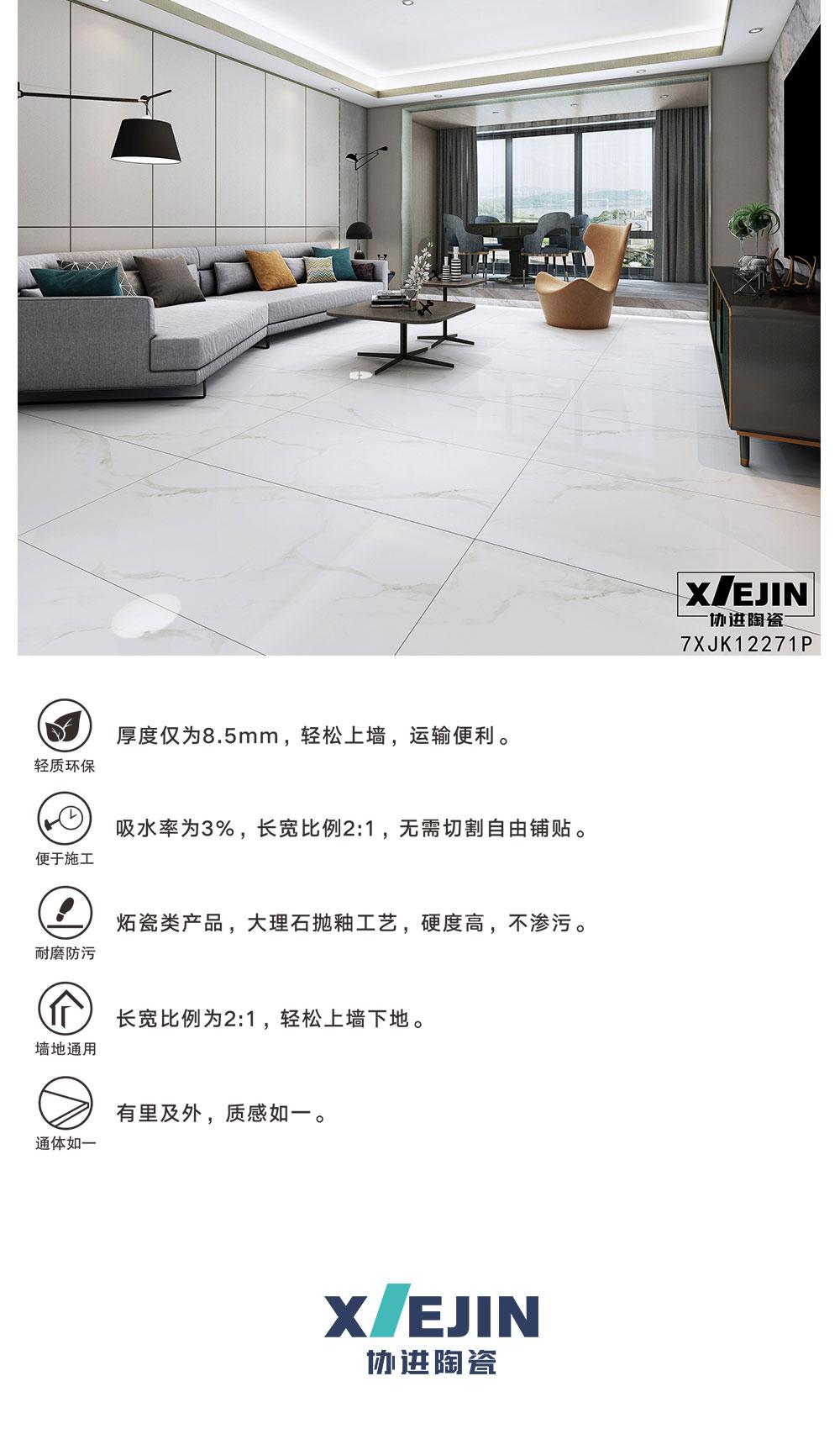 7XJK12271P_04.jpg
